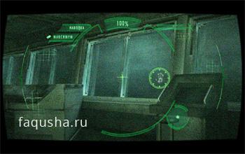 Отпечатки рук в Resident Evil: Revelations