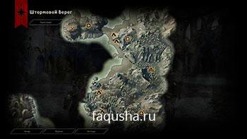 Карта с местоположением астрариумов на Штормовом Берегу в Dragon Age: Inquisition