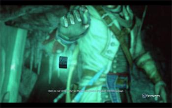 Сокровище капитана Кидда в Assassin's Creed 3