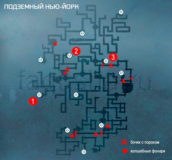 Kak Najti I Otkryt Vse Tochki Bystrogo Peremesheniya Assassin S Creed 3 Faqusha Ru Sbornik Igrovoj Mudrosti