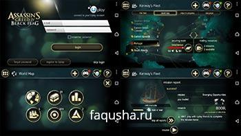 Флот Кенуэя в приложении Assassin's Creed IV Companion