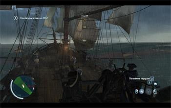 Уничтожение мачты Рэндольфа одним бортовым залпом в Assassin's Creed 3