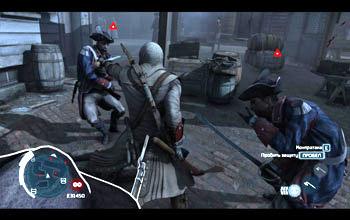 Двойное убийство в исполнении Коннора в Assassin's Creed 3