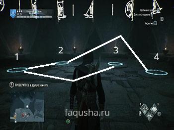 Решение головоломки с круглыми плитами в задании 'Воскрешая мертвых' в Assassin's Creed: Unity - 'Павшие короли'