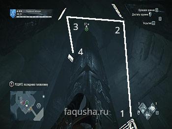 Решение головоломки с колоннами в задании 'Воскрешая мертвых' в Assassin's Creed: Unity - 'Павшие короли'