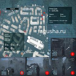 Местоположение и решение загадки Сугерия 'Болезнь' в Assassin's Creed: Unity - 'Павшие короли'