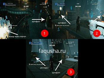 Артефакты в Helix из задания 'Захваченный Париж: башня' в Assassin's Creed: Unity
