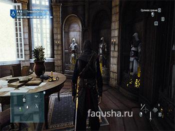 Костюмы из Зала наследия в Assassin's Creed: Unity