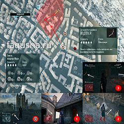 Местоположение и решение загадки Нострадамуса 'Водолей' в Assassin's Creed: Unity