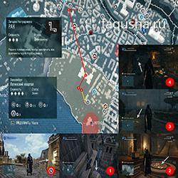 Местоположение и решение загадки Нострадамуса 'Рак' в Assassin's Creed: Unity
