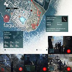 Местоположение и решение загадки Нострадамуса 'Близнецы' в Assassin's Creed: Unity