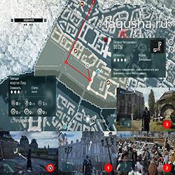 Местоположение и решение загадки Нострадамуса 'Весы' в Assassin's Creed: Unity