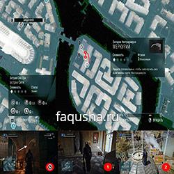 Местоположение и решение загадки Нострадамуса 'Меркурий' в Assassin's Creed: Unity