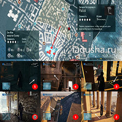 Местоположение и решение загадки Нострадамуса 'Рыбы' в Assassin's Creed: Unity