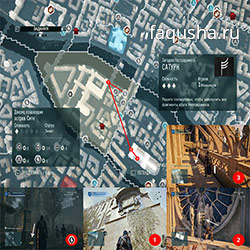 Местоположение и решение загадки Нострадамуса 'Сатурн' в Assassin's Creed: Unity