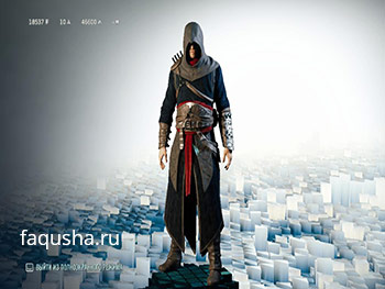 Костюм мастера-ассасина Тома де Карнейона в Assassin's Creed: Unity