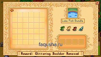 Предметы из набора 'Lake Fish Bundle' к коллекции 'Fish Tank' в Stardew Valley