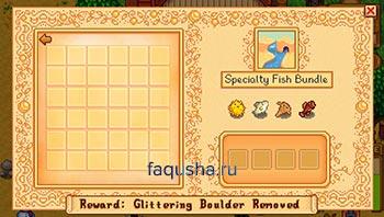Предметы из набора 'Specialty Fish Bundle' к коллекции 'Fish Tank' в Stardew Valley