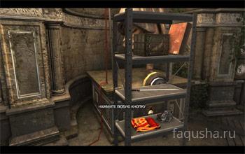 Артефакты из Монтериджони в Assassin's Creed: Brotherhood