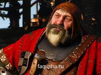 Кровавый Барон в задании 'Дела семейные' в The Witcher 3: Дикая Охота