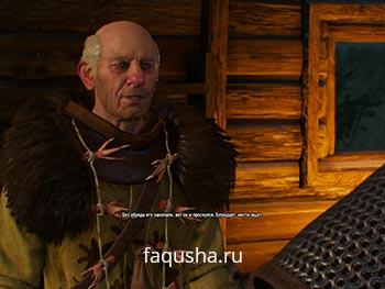 Ворожей в задании 'Дела семейные' в The Witcher 3: Дикая Охота