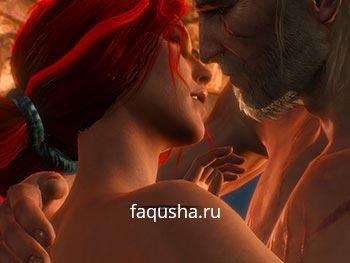 Романтические отношения, роман и секс с Трисс Меригольд в The Witcher 3: Дикая Охота