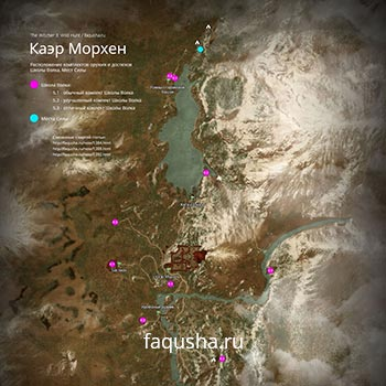 Карта с местоположением комплектов оружия и брони Школы Волка в Каэр Морхене в The Witcher 3: Дикая Охота