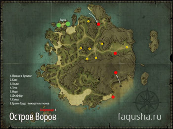 Карта сокровищ Острова Воров в Risen 2: Dark Waters
