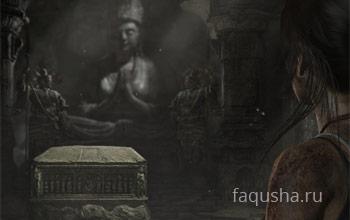 Гробница Императрицы Пимико в Tomb Raider