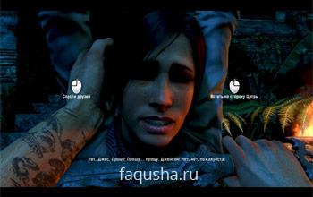 Финальный выбор между Цитрой и друзьями в Far Cry 3