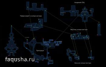 Местоположение хранителей в Цитадели в Mass Effect