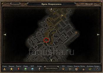 Местоположение кузнеца Хорруса в Некрополисе в Grim Dawn