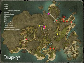 Карта Такаригуа с важными местами из задания Стальной Бороды в Risen 2: Dark Waters