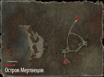 Карта сокровищ Острова Мертвецов в Risen 2: Dark Waters