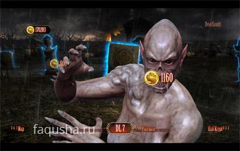 Секреты Крипты в Mortal Kombat 2011