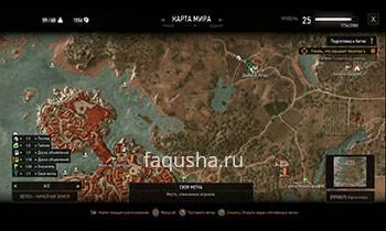 Карта секретного задания 'Красная шапочка' в Ведьмаке 3