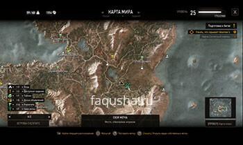 Карта секретного задания 'Невеста для барда' в Ведьмаке 3