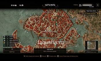 Карта секретного задания 'Нильфгаардский тайник' в Ведьмаке 3