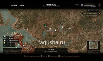 Карта секретного задания 'Новиградское гостеприимство' в Ведьмаке 3