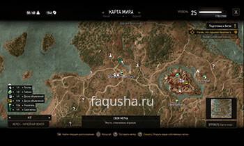 Карта секретного задания 'Последняя услуга' в Ведьмаке 3