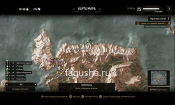 Карта секретного задания 'Преступление и наказание' в Ведьмаке 3