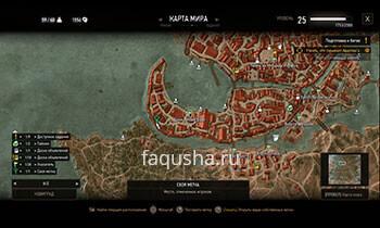 Карта секретного задания 'Проклятый склад' в Ведьмаке 3