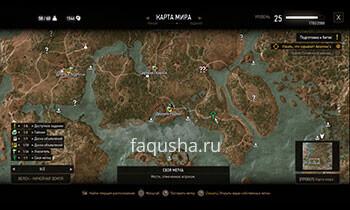 Карта секретного задания 'Собачья жизнь' в Ведьмаке 3