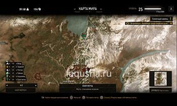Карта секретного задания 'Соседская ссора' в Ведьмаке 3