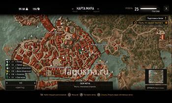 Карта секретного задания 'В поисках фолианта' в Ведьмаке 3