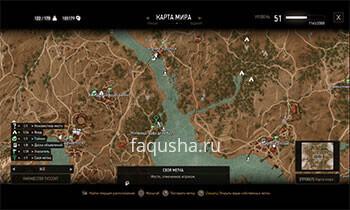 Карта секретного задания 'В старой мельнице' в Ведьмаке 3