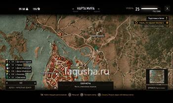 Карта секретного задания 'Василиск в клетке' в Ведьмаке 3