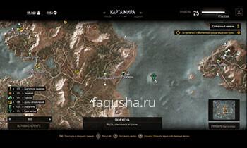 Карта секретного задания 'За семью морями' в Ведьмаке 3