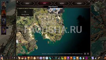 Divinity: Original Sin 2: карта с местоположением перчаток из сета Бракка в Башне короля на Гулких топях