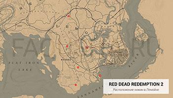 Карта с расположением хижин в штате Лемойн в Red Dead Redemption 2